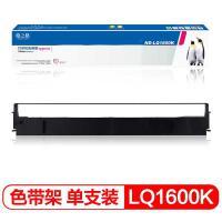 格之格(G&G)ND-LQ1600K 色带架含芯12.7mm*10m 2支/箱 单箱 黑色