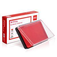 得力(deli)9864ES 137*88mm方形快干印台印泥 清晰印记 办公用品 红色