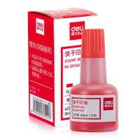 得力(deli)9874ES 40ml财务印章快干清洁印油印泥 办公用品 红色