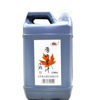 香山 2500g 大桶墨汁