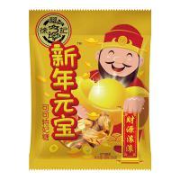 徐福记 新年元宝258g 可可特妃糖巧克力利是糖新年糖果 单包