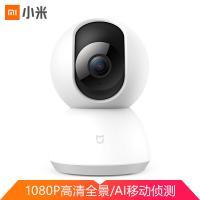 小米(MI)云台版智能摄像机 家用监控高清 360度红外夜视 增强移动监测摄像头 白色 1080P