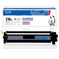 格之格(G&G)NT-PNH218 黑色硒鼓 18A系列 不带芯片 适用于惠普M132a m132nw m132fn m132fp M104W M104A 单支装