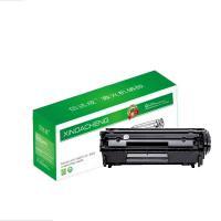 信达成(XDC)CE278A 黑色硒鼓 打印量2000页 适用于惠普P1566/P1606dn/M1536dnf/P1560 单支装