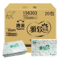 洁云(Hygienix)156303 雅致生活三折擦手纸 200张/包 20包/箱