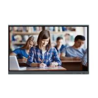 鸿合(HiteVision)HD-I869AE 86英寸触屏交互平板