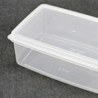 欧斯若 HJ-8405 塑料透明保鲜盒 36CM*25.5CM*16CM