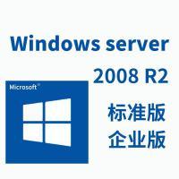 微软 正版服务器操作系统Windows Server R2 2008/2012/2016标准版/企业版 专用发票 2008R2 企业版 10用户