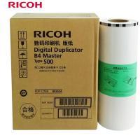 理光(Ricoh)500型 122m/卷*2卷 B4版纸 适用于DD5440C
