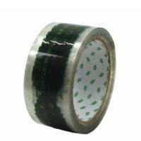 晟环 SH-JD204 环保印字邮政胶带 邮政订制 45mm*100米*50um 适用于各种封箱使用 72卷/箱 5箱起订 单卷装