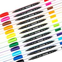得力 S571 彩色双头记号笔套装 12色/盒
