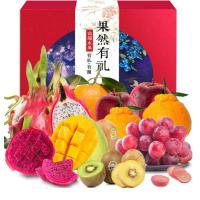美果园 水果礼盒 水果新鲜 味道鲜美
