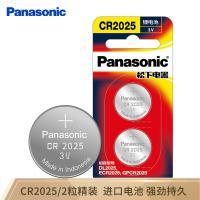 松下(Panasonic)CR-2025/2BC 纽扣电池电子3V 二粒装