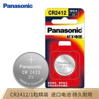 松下(Panasonic)CR2412 纽扣电池3V 1粒装