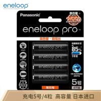 爱乐普(eneloop)BK-3HCCA/4BW 充电电池5号 高容量镍氢 4节装