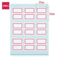 得力(deli)7191 108枚25×30mm红框不干胶标签贴纸自粘性标贴纸姓名贴 9枚/张