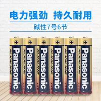 松下(Panasonic)LR03BCH/6B 七号AAA碱性干电池 1.5V适用于遥控器玩具话筒 6节装