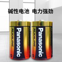 松下(Panasonic)LR20BCH/2B 1号大号D型LR20碱性电池 1.5V适用手电煤气灶热水器 2节装