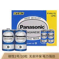 松下(Panasonic)R14NU/2S 碳性2号二号C型干电池 适用于收音机遥控器手电筒玩具热水器 20节盒装