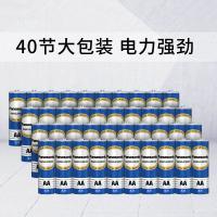松下(Panasonic)R6PNU/4S 碳性5号五号干电池 适用于遥控器玩具万用表门铃 40节盒装