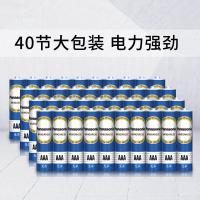 松下(Panasonic)R03PNU/2S 碳性7号七号干电池 适用于遥控器玩具万用表门铃 40节盒装