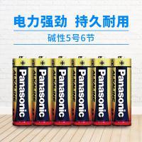 松下(Panasonic)LR6BCH/6B 五号AA碱性干电池 1.5V适用于遥控器玩具话筒 6节装