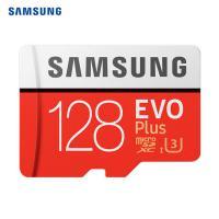 三星(SAMSUNG)MC 128GB TF(MicroSD)存储卡