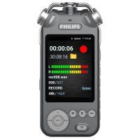 飞利浦(PHILIPS)VTR9200 高端精选录音笔 32G 语音转文本WIFI蓝牙智能数字降噪 发烧HIFI音乐播放器 灰色