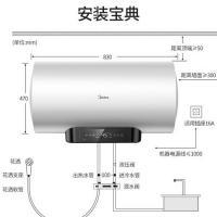 美的(Midea)F8030-GCS(HEY) 80升电热水器 3000W变频 单台