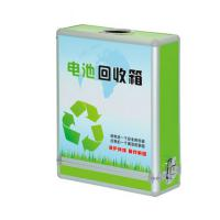 富祥 DC6688-G 电池回收箱 带锁 30*10.5*36.8cm 绿色