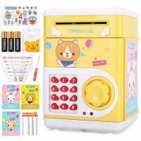 益米 儿童储蓄存钱罐 黄色萌宠小狗款 自动卷钱密码锁多功能储蓄罐 单个 黄色