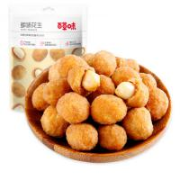 百草味 坚果 多味花生 210g/袋 5袋/箱