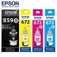 爱普生(EPSON)T8591/T6722/3/4 四色墨水(黑青黄红)适用机型:M105/M205/L605/L655/L1455 四支装