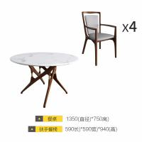 约克美家 T3080带转盘餐桌+C3563有扶手餐椅*4 桌椅套装 桌*1+椅*4 单套 灰白色