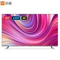 小米(MI)L55M5-ES(E55S)55英寸电视机 PRO 4K超高清HDR 2GB+32GB 单台