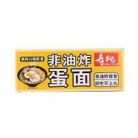 寿桃(SAU TAO)方便面 非油炸蛋面 1.35kg 单箱