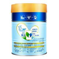 美素力(Frisolac)金装1段400g 婴儿奶粉 1段(0-6个月婴儿适用) 单罐