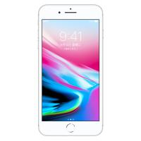 Apple iPhone 8 Plus (A1864) 手機 128G 4G全網通 單臺 銀色