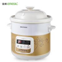 益美(EMEAL)YM-Z660EW 电炖锅 6L容量 单台 白黄色