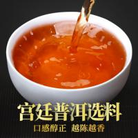 润虎 茶叶 新会小青柑 柑桔茶 陈皮普洱茶 250g 单罐