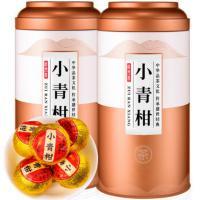 醉然香 新会小青柑 陈皮云南普洱熟茶小青柑 250g/罐*2 礼盒装 单套