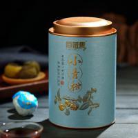 佰薇集 茶叶 新会小青柑陈皮普洱茶 250g罐装约24粒 礼罐装 单罐