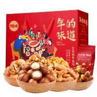 百草味 坚果礼盒 坚果大礼包 1380g/8袋礼盒装 单盒