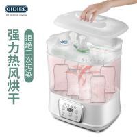 OIDIRE XDQ3 婴儿奶瓶暖奶器消毒器 带烘干三合一杀菌多功能锅 单台 白色