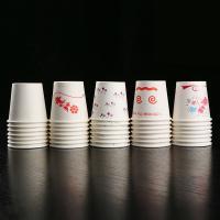 3M 一次性纸杯 50ml 4000只装