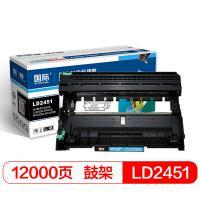 国际 LD2451 硒鼓组件 适用于联想LJ2605D LJ2655DN M7605D M7615DNA M7455DNF M7655DHF M7675DXF
