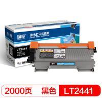 国际 LT2441H 黑色墨粉 2600页打印量 适用于LJ2400T/LJ2400/M7400/M7450F 单只装