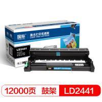 国际 LD2441 黑色硒鼓 适用于LJ2400T LJ2400 M7400 M7450F 单支装