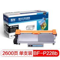 国际 BF-P228 黑色硒鼓 高容量 适用富士施乐Xerox M228B M228DB M228FB M228Z