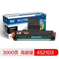 国际 BF-4521D3 黑色高容量硒鼓 3000页打印量 适用于三星1610/2510/4521F/4321/Xerox3117/3124